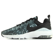 3693e341b41d1 Nike air max pas cher(e) en vente sur U23