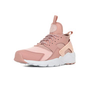 Nike Air Huarache Run Ultra SE (GS)