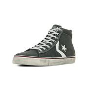 Pro Leather Vulc Distressed Mid