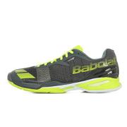 sports shoes 20fd7 e187c Chaussures pas cher(e) et Baskets en promos chez U23